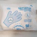 Перчатки полиэтиленовые одноразовые, Самара