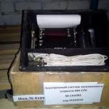 Продается электронный счетчик положения и скорости МК-СПС, Самара