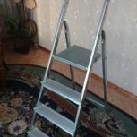 Лестница-стремянка 4 ступени, алюминий, Самара