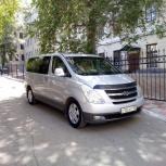 Аренда микроавтобуса по Самаре и РФ, Самара