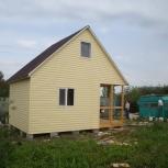 Строительство каркасного дома 4,0х6,0м с отделкой сайдингом, Самара