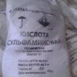 Сульфаминовая кислота (мешок 40кг), п-ль Россия, Доставка РФ!, Самара