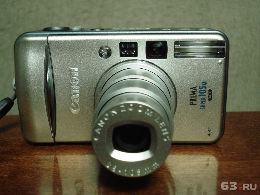 Удаленные фотки с фотоаппаратов частные объявления объявления товары и услуги в москве