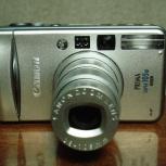 Canon Prima Super 105u (плёночная фотокамера), Самара