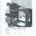 Литьевая машина изготовления анодов 1340х1180х14, Самара