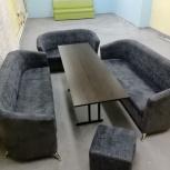 диван Майями, Самара