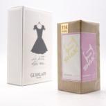 Герлен женский парфюм духи, Самара