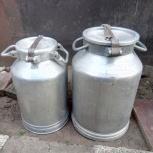Фляга  40 литров, алюминь, Самара