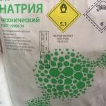 Нитрит натрия пищевой (Е 250) меш.25 кг. ГОСТ 19906-76, Доставка РФ!, Самара