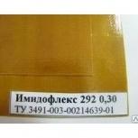 Имидофлекс 292, Самара