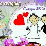 Профессиональная видеосъёмка свадьбы и праздников, Самара