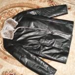 Зимняя натуральная кожаная мужская куртка 48р за треть цены, Самара
