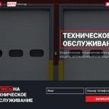 Создание сайта с каталогом товаров, Самара
