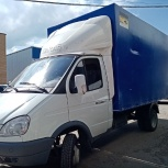 Удлинение Газели под  европлатформу.  Производство фургонов., Самара
