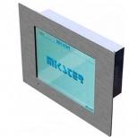 Пульт контроля и управления MIKSTER INDU IMAX 1000, Самара