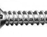 Саморез 5,5х16 по металлу DIN 7972 с потайной, Самара