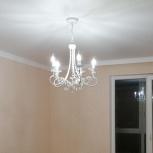Монтаж, ремонт и замена люстр, светильников, LED, Самара