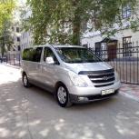 Встреча микроавтобусом в аэропорту, заказ минивэнов, Самара