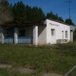 База Отдыха в Борском районе, Самара