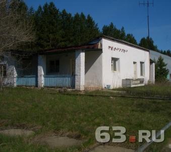 недвижимость в самарской области с борское