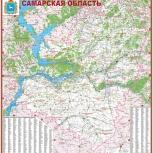 Самарская область. Карта настенная., Самара