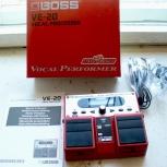 Вокальный процессор BOSS VE-20 (педаль), Самара
