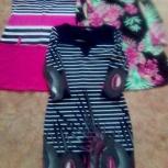 Платья разные (три), Самара