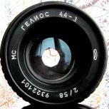 Объективы неавтофокусные М42, Самара