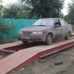 Весы автомобильные до 40 тонн, Самара