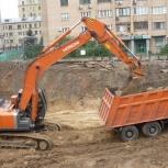 Демонтаж зданий и сооружений, Самара