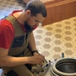 Ремонт стиральных машин и холодильников Выезд, Самара
