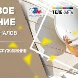 Спутниковое и цифровое телевидение, видеонаблюдение., Самара