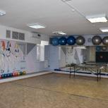 Аренда зала для персональных и групповых занятий, Самара
