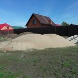 Песок речной и карьерный, Самара