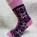 Шерстяные носки и рукавицы оптом от производителя, Самара