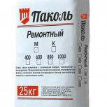 Паколь Ремонтный 600КС (тиксотропный ремонтный состав), Самара