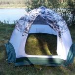 Палатка зимняя ПЗ 6-4 «Ночник», Самара