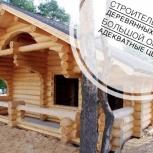 Строительство деревянных домов и бань, Самара