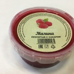 Ягода перетертая с сахаром, без ГМО., Самара