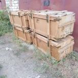 Деревянные ящики от противогазов, Самара