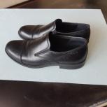 Мужкие туфли, Самара