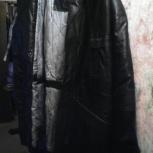 Куртка кожаная женская большого размера, Самара