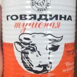 Тушенка говяжья. свиная Каши Гречневая, Перловая. ветчина Вс, ГОСТ, Самара