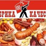 Продуктовый Магазин «Фабрика качества», Самара