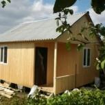 Строительство каркасного дома 5,0х6,0м с террасой 1,2х2,0м, Самара