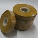 Лента липкая ЛСКЛ-155, ЛК-150 (0,12 мм), ЛК-210 (0,15 мм), Самара