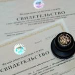 регистрация/ликвидация ООО и  ИП, Самара