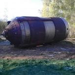 Ёмкость нержавеющая ЦКТ,Объем -50 куб.м, Самара