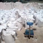 Соль морская розовая для бассейнов, мешок 50 кг, Самара