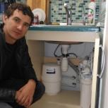 Замена картриджей у фильтра для воды, Самара